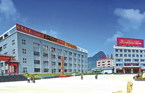 Guangxi Pinxiang Friendship mahogany Mall